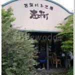 石窯パン工房 麦のひげ(赤磐店)