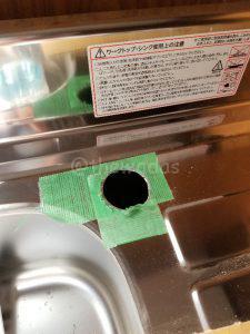 Single Handle Kitchen Faucet: hole