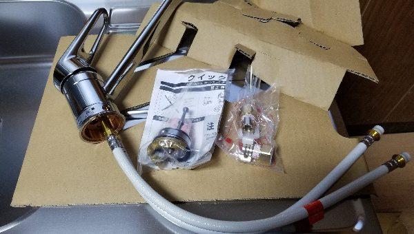 Single Handle Kitchen Faucet: parts