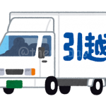 Important Things to Do Before Moving Out in Japan
