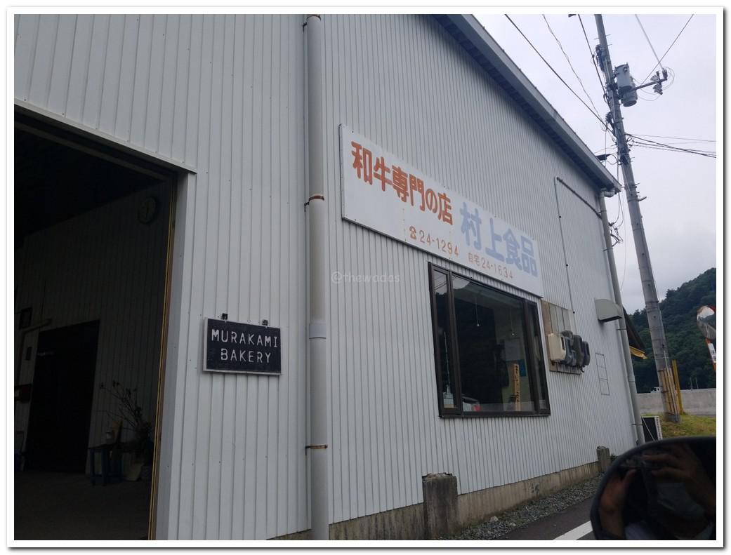murakami-bakery-okayama-06